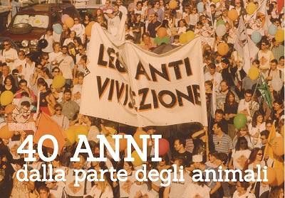 Congresso dei 40 anni LAV a Roma il 9 - 10 -11 giugno 2017: ingresso libero